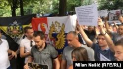 "Protest desničarskih organizacija ispred Centra za kulturnu dekontaminaciju zbog festivala ""Mirdita, dobar dan"", 2. juni 2017."