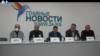 Слева направо, Ишенбай Кадырбеков, Адахан Мадумаров, Канатбек Исаев, Бектур Асанов и Мамбетжунус Абылов.