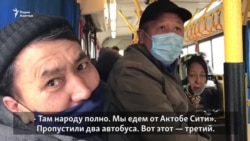 Переполненные автобусы в городе на карантине