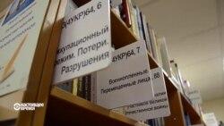 Директору украинской библиотеки продлили арест, Рада назвала СССР виновником войны. Настоящее Время 21 октября