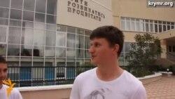 Отношение крымчан к российскому флагу на территории гимназии