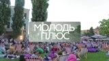 Як сміття може зробити країну енергонезалежною і чому цього не відбувається в Україні (відео)