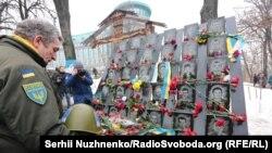 Чествование Героев Небесной Сотни в Киеве, 18 февраля 2017 года
