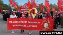Как в Севастополе провели Первомай (фотогалерея)