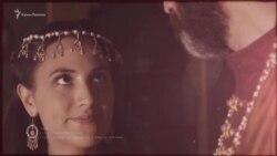 Видеоблог «Tugra»: Ширин-бек султан – мать мятежника (видео)