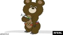 Ukraynalı rəssam Rusiya olimpiyaçıları və dopinq mövzularını belə birləşdirib