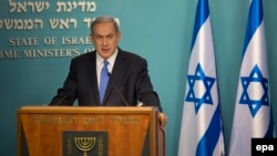Israeli Prime Minister Benjamin Netanyahu at a news conference about the Iran nuclear deal.