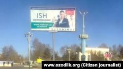Согласно официальной статистике, в Узбекистане уровень безработицы среди 18-30-летних граждан составляет 17 процентов или 1 миллион человек.