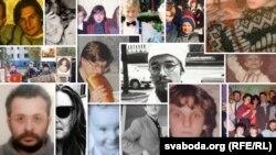 Флэшмоб пра 90-я, якія зладзілі беларускія фэйсбук-карыстальнікі ў 2015 годзе