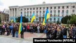 Евромайдан в Крыму. Как это было | Радио Крым.Реалии