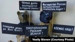 Компания медведей