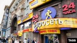 «Евросеть» покрыла точками продаж всю Россиию