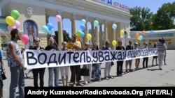 Акція на захист пішоходів у Луганську, 23 червня 2012