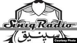 Sınıq Radionun loqosu
