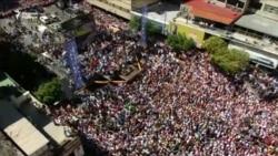 Венесуэлада Мадурога қарши кўп минг кишилик митинг бўлиб ўтди