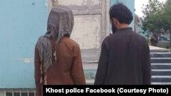 آرشیف، دو قاچاقبر مواد مخدر