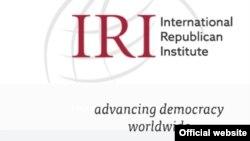 Халықаралық республикалық институт ұйымының логотипі (Көрнекі сурет).