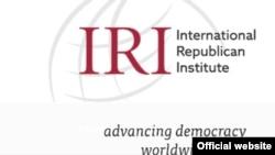 Логотип Міжнародного республіканського інституту (США)