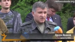 АТО не зупиниться, доки терористи тероризують населення – Аваков