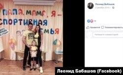 Депутат крымского парламента Леонид Бабашов и его жена-предприниматель Татьяна