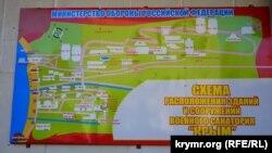 Схема военного санатория «Крым» в Партените