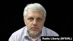 Павло Шеремет. Архівне фото