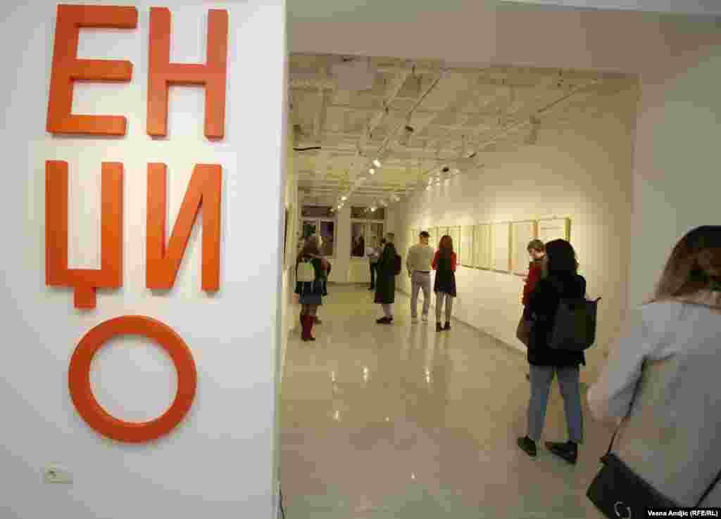 Izložba je otvorena u beogradskoj galeriji Endžio i traje do 25. novembra.