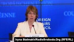 Верховный представитель Евросоюза по иностранным делам и политике безопасности Кэтрин Эштон (архив)