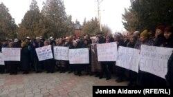 Митинг родственников Мелиса Абдыкалыкова. Город Баткен. 26 ноября, 2018 года.