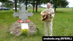 Сьпявае Георгі Станкевіч