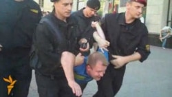 300 Flash-Mob Protesters Arrested In Minsk
