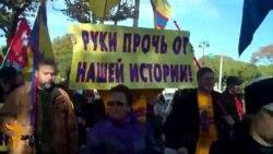 Марш в защиту Петербурга