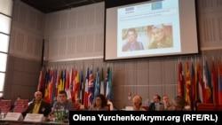Конференция ОБСЕ. Австрия, Вена, 20 июня 2017 года