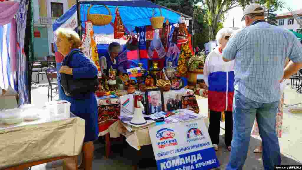 В палатке устроили продажу российской атрибутики
