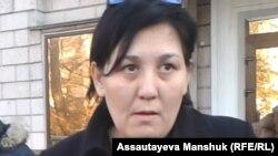 Гражданская активистка Дильнар Инсенова, один из организаторов «Комитета безземельных и бездомных».
