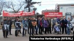 Митинг в Иркутске, 25 марта 2015 года