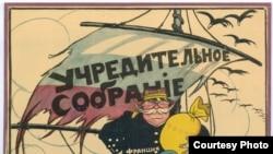 Плакат 1921 года. Художник В.Н. Дени