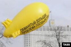 Акция обманутых дольщиков в Москве, 2010 год