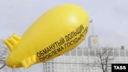 Марш протеста обманутых дольщиков в Москве
