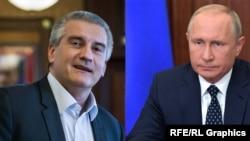 Сергій Аксенов і Володимир Путін, колаж