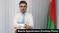 Максім Крупейчанка