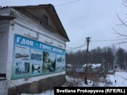 Гдов – административный центр Гдовского района Псковской облати