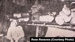 Быт хантов. 1920-е годы