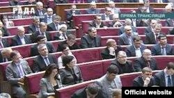 د اوکراین پارلمان