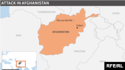 The deadly attack occurred in Tala wa Barfak in Afghanistan's northeastern Baghlan Province.