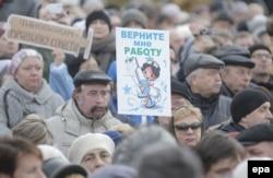 Акция протеста медиков в Москве, 2 ноября 2014 года