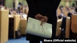 کنفرانس تهران برای رونمایی از مدل جدید قراردادهای نفتی در آذر ۹۴