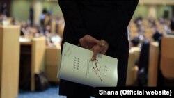Novi model ugovora o nafti u Iranu, ilustrativna fotografija