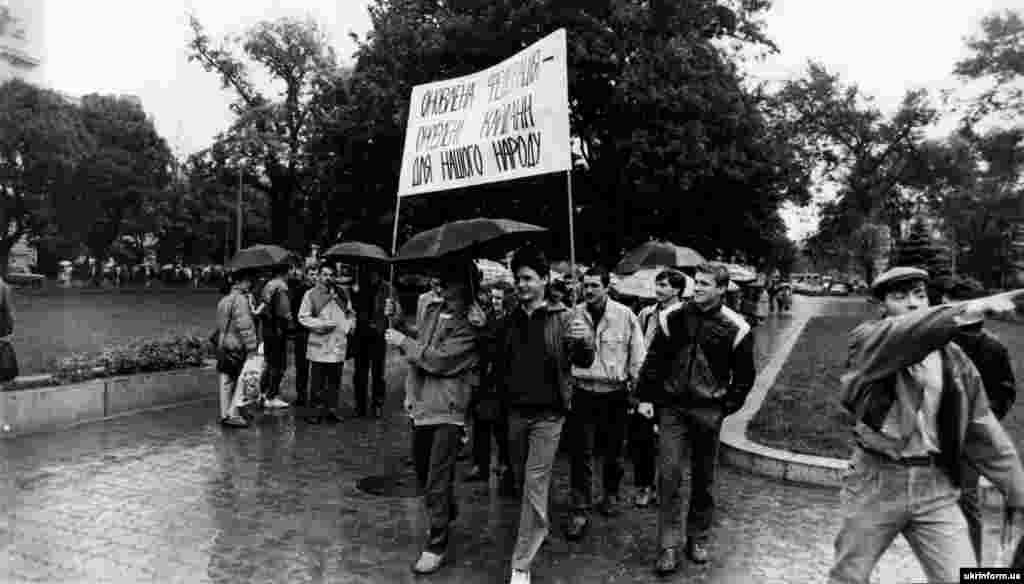 Під час Революції на граніті. На фото львівські студенти