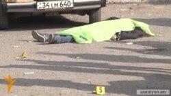 Փոխհրաձգություն «Նուբարաշեն» ՔԿՀ մերձակայքում. կա երեք զոհ